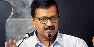 सीएम अरविंद केजरीवाल का ऐलान, दिल्ली में 200 यूनिट तक बिजली फ्री, फैसला आज से ही लागू