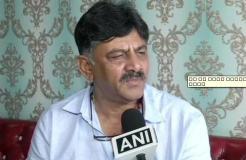 ईडी ने कांग्रेस नेता डीके शिवकुमार को भेजा समन