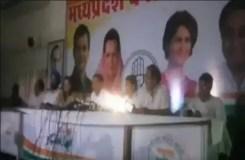 MP : बिजली मंत्री की प्रेस कॉन्फ्रेंस में हो गई बिजली गुल, विपक्ष पर डाली ज़िम्मेदारी