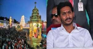 जगन सरकार का आदेश, तिरुमला मंदिर में हिंदू धर्म छोड़ने वाले कर्मचारी नहीं कर सकेंगे नौकरी