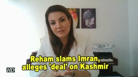 दावा: पाकिस्तान से पीएम इमरान ने मोदी के साथ की कश्मीर पर सीक्रेट डील !