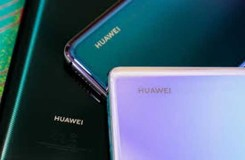 Huawei का पहला फोल्ड होने वाला स्मार्टफोन अगले महीने लॉन्च होगा