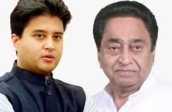 कमलनाथ और सिंधिया को लेकर अपमानजनक ट्वीट पर भाजपा नेता के खिलाफ मामला दर्ज