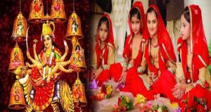 नवरात्रि में नौ कन्या का महत्व, जानें ऐसे करें पूजा