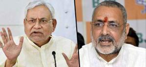 बिहार में बाढ़ पर एनडीए के नेताओं के बीच घमासान