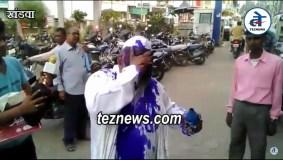 अनोखा विरोध प्रदर्शन: खुद का मुंह काला कर दी निगम परिषद को विदाई, देखें live video