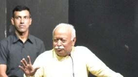 अयोध्या फैसला : RSS चीफ मोहन भागवत बोले, जय-पराजय की दृष्टि से न देखें यह फैसला