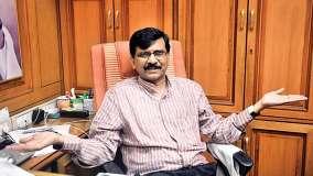 महाराष्ट्र में फैसले का दिन, राउत बोले-सीएम तो शिवसेना का ही होगा
