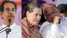 महाराष्ट्र:  उद्धव ने सोनिया से की बात , Ncp- कांग्रेस के समर्थन से सरकार बनना तय