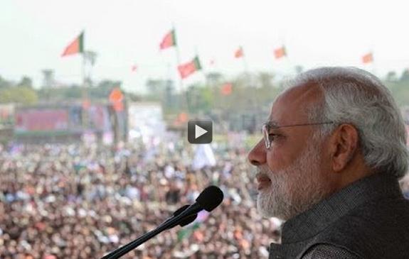 Narendra Modi addressing a  rally demo pic