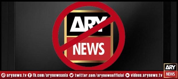 ARY-News-closed-