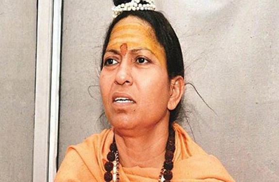 trikal-bhavanta