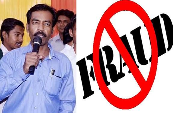 cheat fund scam rajesh maurya