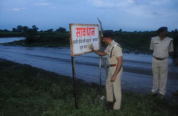 MP Police administration and Home Guards