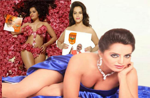 Actress Meghna Patel Joins NCP, semi-nude for PM Modi