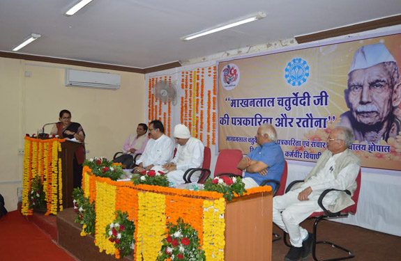 Seminar on ML Chaturvedi Journalism at Khandwa