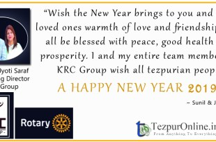 KRC Group wishes you all A Happy New Year 2019