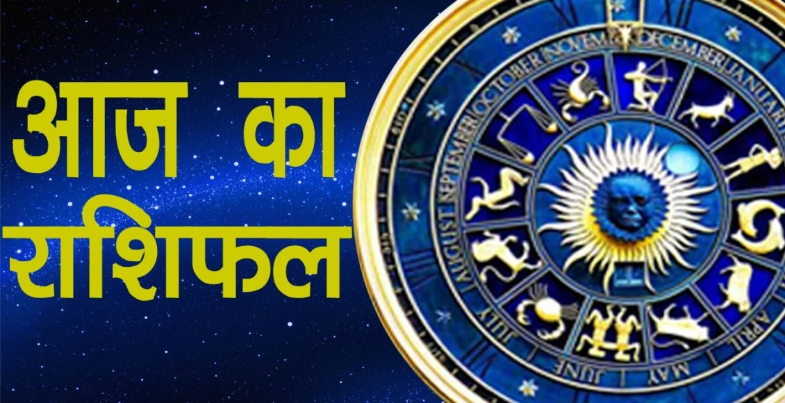 Horoscope-10-January-2021-These-four-zodiac-signs-end-bad-luck-will-rise-from-Sunday