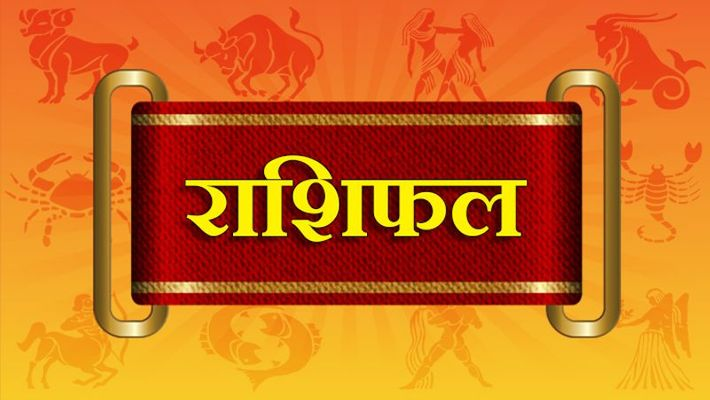 8-February-2021-Horoscope-Know-how-these-5-zodiac-signs-including-Taurus-Gemini-will-be-today