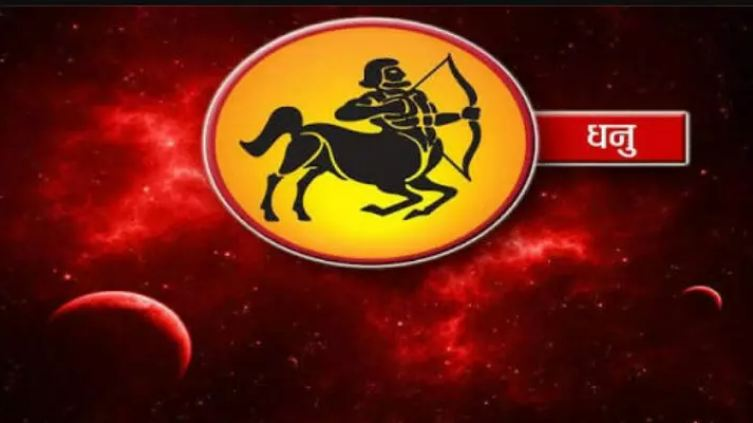 Mars-and-Saturn-are-going-to-enter-Sagittarius-will-remain-together-till-13-March-2021