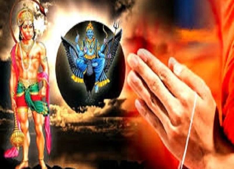 shani-dev-and-hanuman-ji_202009182308s57