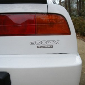 Replacement 300ZX TURBO Rear Trunk Decal – fits the Nissan 300ZX