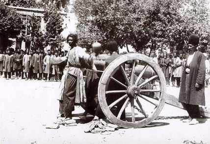 Execution by cannon