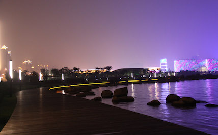 Suzhou dusk