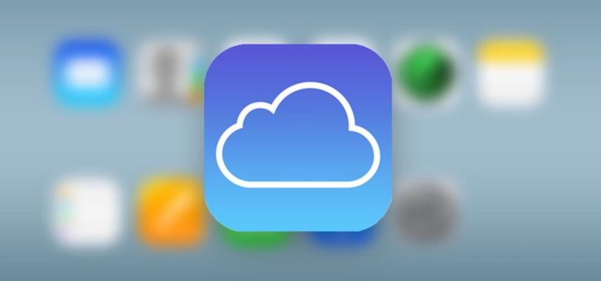 Journey Cloud featured