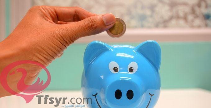 تفسير رؤية النقود في المنام للامام الصادق