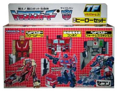File:Transformjr hero set.jpg