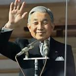 The Heisei Emperor