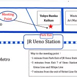Ueno Park tour on May 12