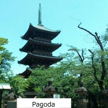 Pagoda - コピー