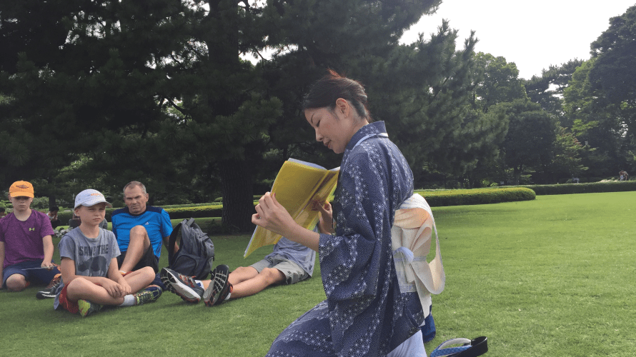 Tour Report of Sep.22,2018 – East Gardens of the Imperial Palace