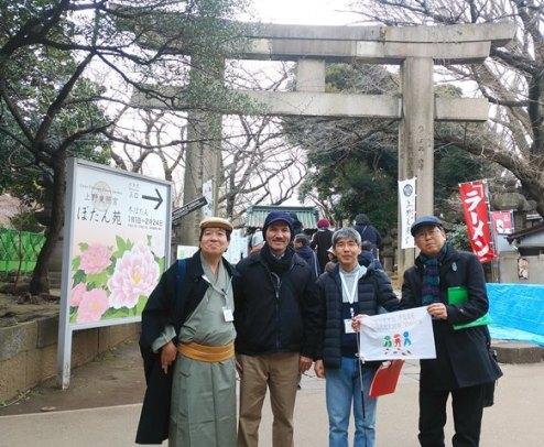 ueno_group