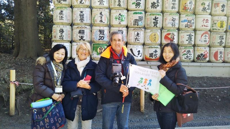 Meiji Shrine and Harajuku Tour on Feb. 2, 2020