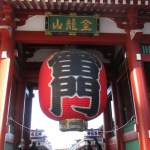Tour Report in Asakusa on February 1