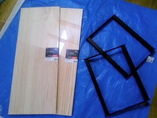 Ironnaラックユニット家具と棚板