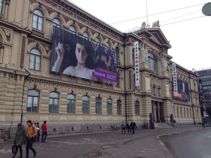フィンランド三大美術館のひとつ。 - アテネウム美術館 ー