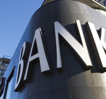 كيفية حساب الفائدة البنكية