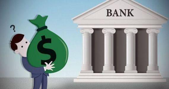 حل مشكلة متعثرين البنوك