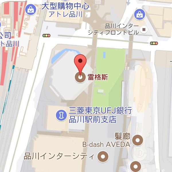 japan map.jpg