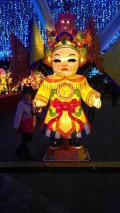 Lantern Photo 4