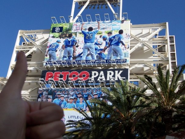 Underrated MLB ballparks Petco Park