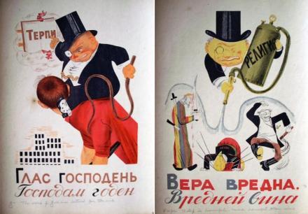 soviet anti american propaganda