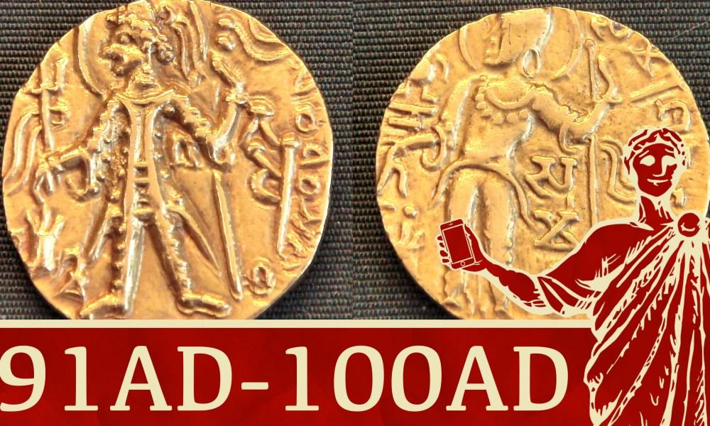 Emperor Trajan, Kushan Empire