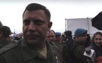 Захарченко рассказал о встрече руководства ДНР с инопланетянами