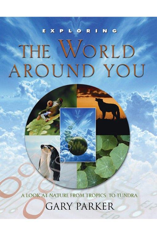 The World Around You