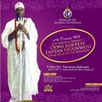 OONI ROYAL DINNER , A CULTURAL CELEBRATION TO STRENGTHEN OUR PEACE AND PROGRESS